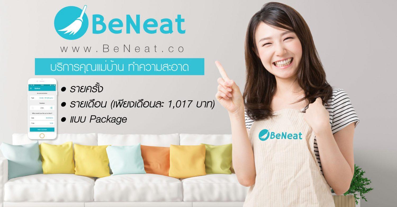 Application : BeNeat